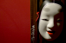 68. Arisu Mask.jpg